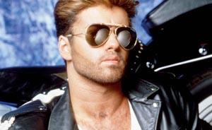 George Michael sufría de hígado graso